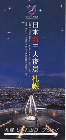 f:id:haru-natu-aki-fuyu:20180724191208j:plain