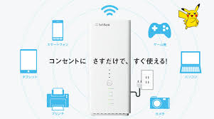f:id:haru-natu-aki-fuyu:20180809222033j:plain