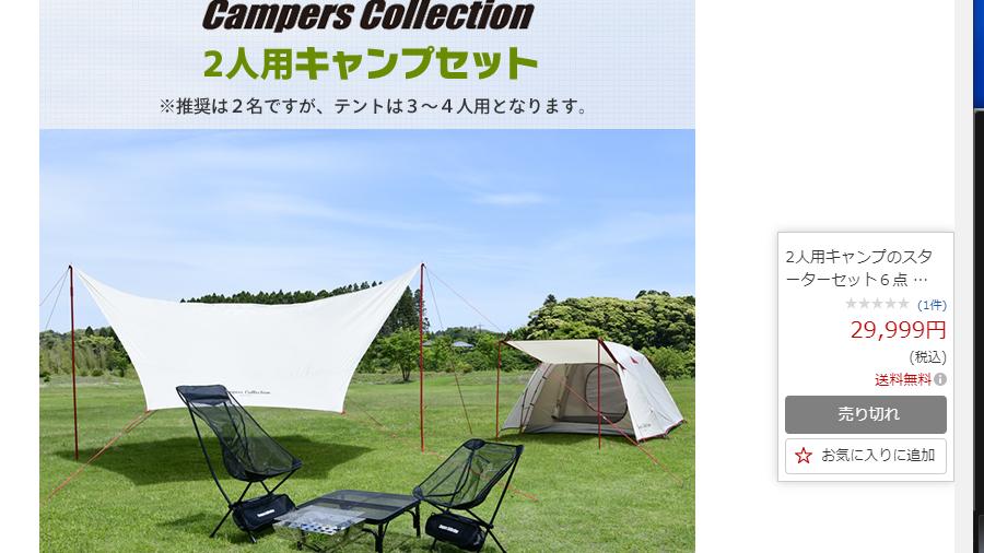 f:id:haru-natu-aki-fuyu:20200919001624p:plain