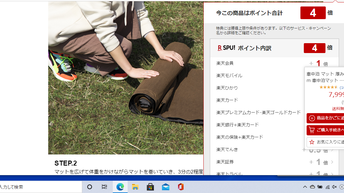 f:id:haru-natu-aki-fuyu:20200919003908p:plain