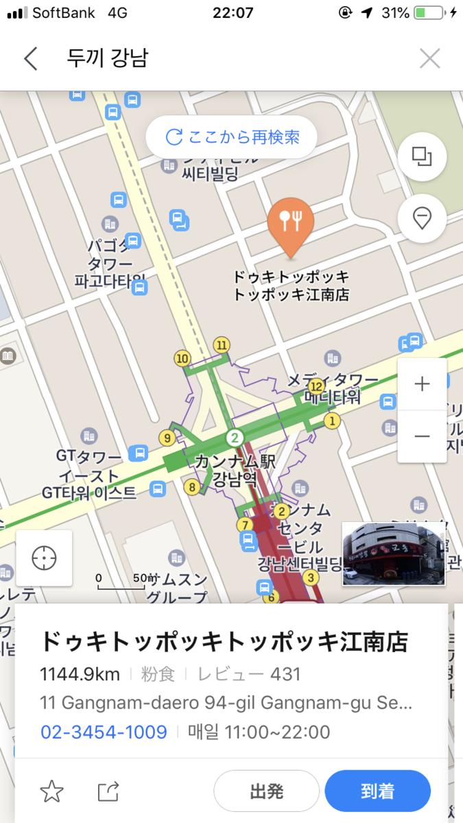 f:id:haru-oneday:20190326220843p:plain