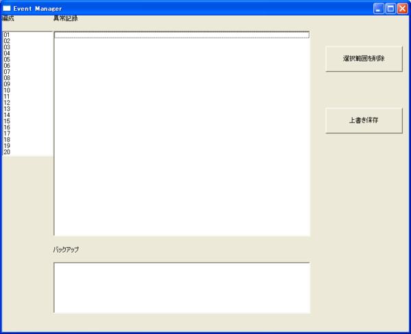 f:id:haru-s:20060919030340p:image
