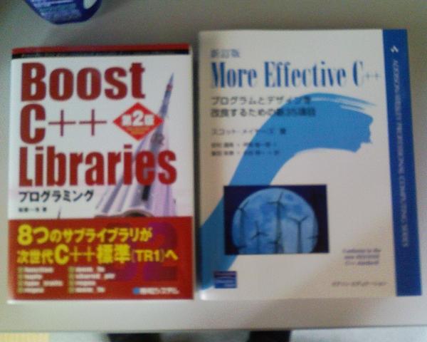 f:id:haru-s:20070810011938j:image:w200:left