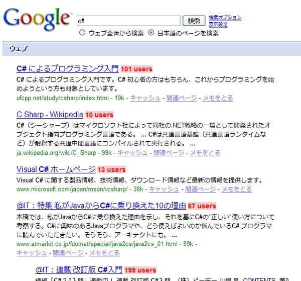 f:id:haru-s:20080811024902j:image:w200