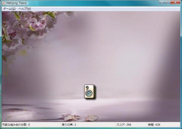 f:id:haru-s:20090725024735j:image