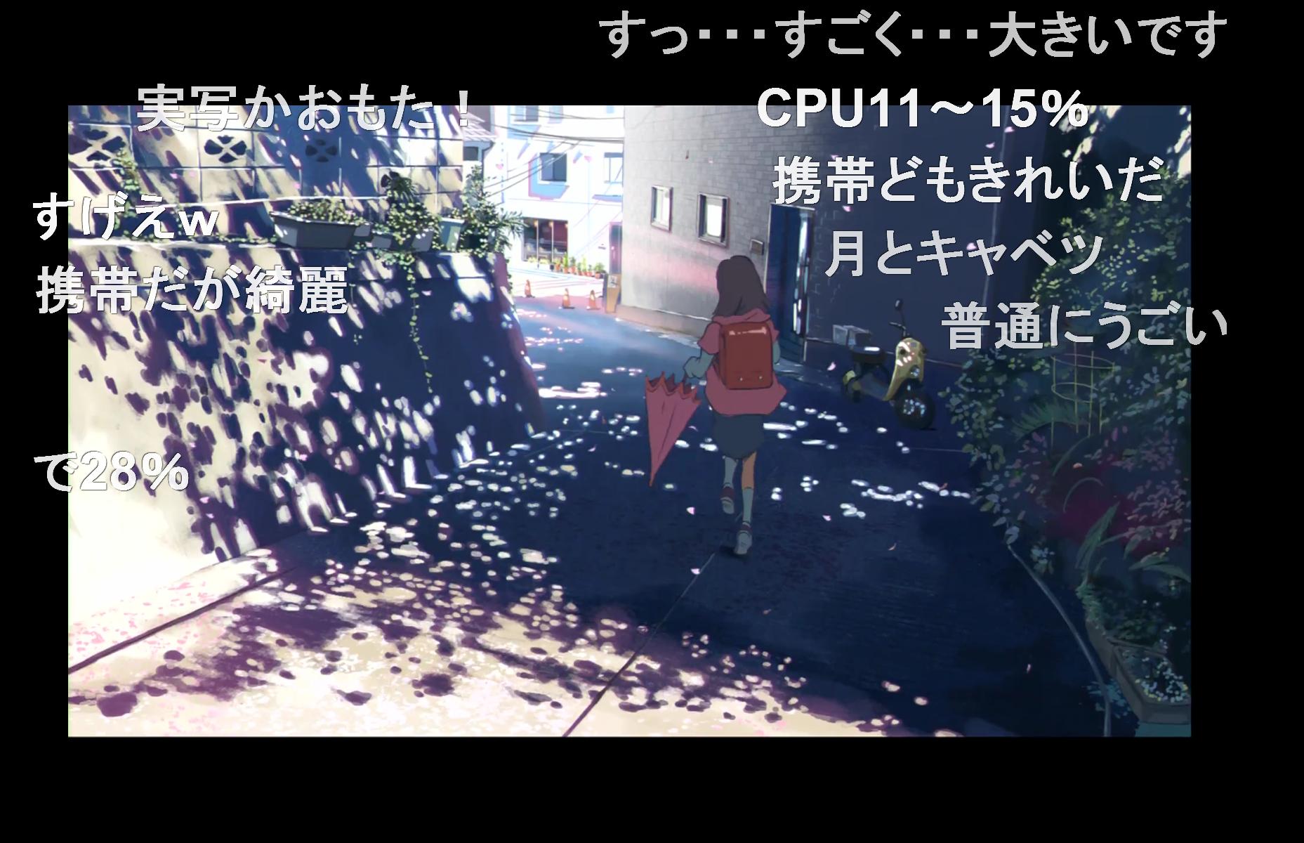 f:id:haru-s:20091030181712p:image:w600