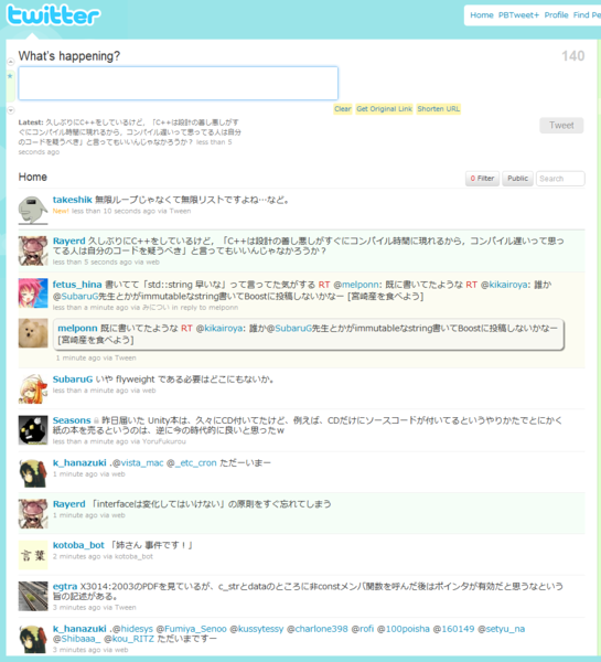 f:id:haru-s:20100724171529p:image