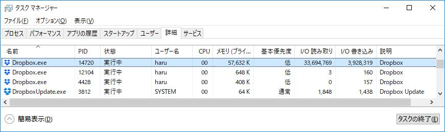 f:id:haru-s:20190101032227p:plain