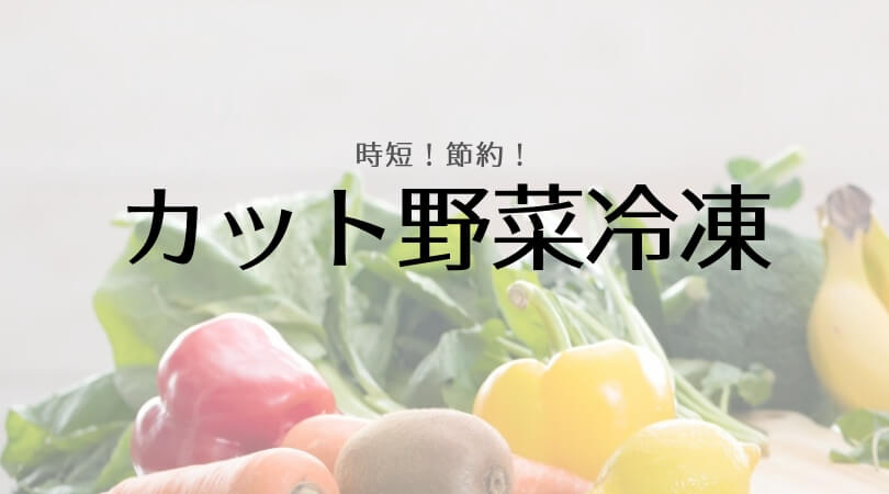 f:id:haru-san5:20190323211155j:plain