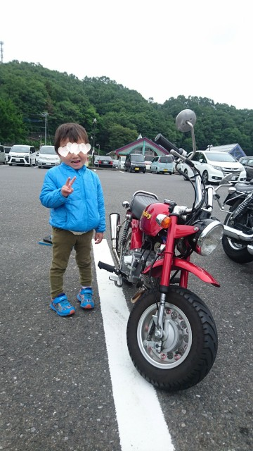 f:id:haru-to-bIke:20190610162348j:image