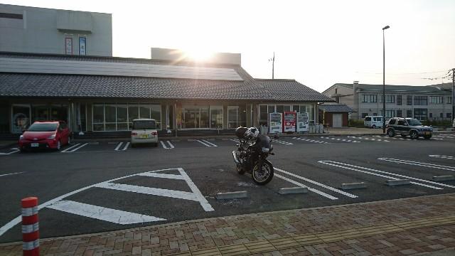 f:id:haru-to-bIke:20190808152032j:image