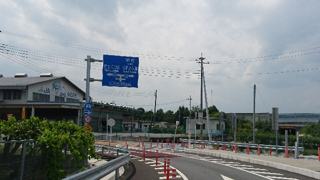 f:id:haru-to-bIke:20190820212556j:image