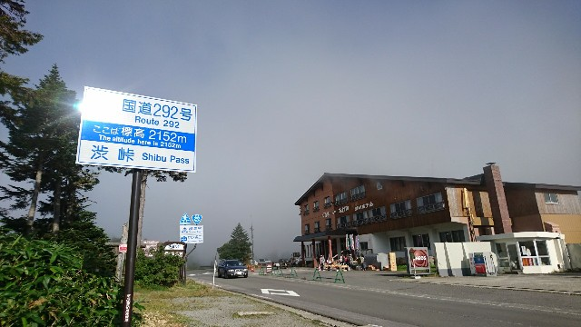 f:id:haru-to-bIke:20190916064800j:image