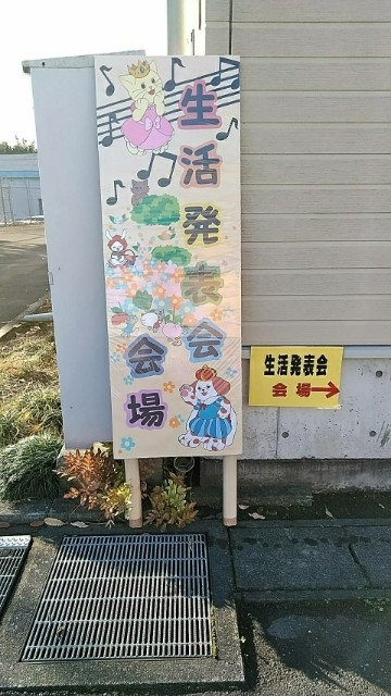 f:id:haru-to-bIke:20191209152855j:image