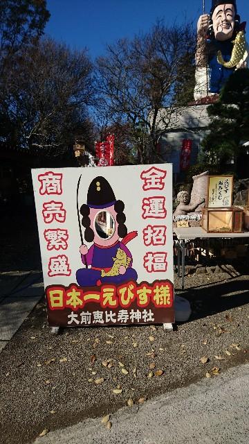 f:id:haru-to-bIke:20191209154350j:image