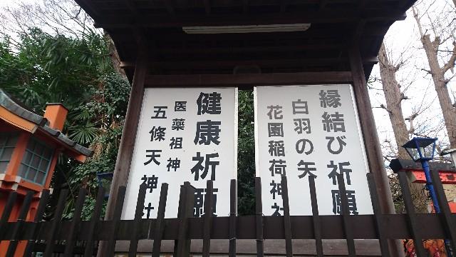 f:id:haru-to-bIke:20200101121037j:image