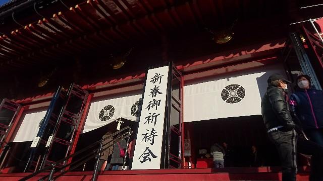 f:id:haru-to-bIke:20200104154905j:image
