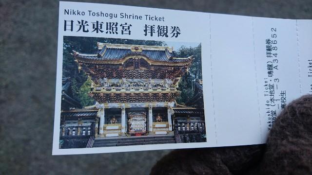 f:id:haru-to-bIke:20200104155132j:image