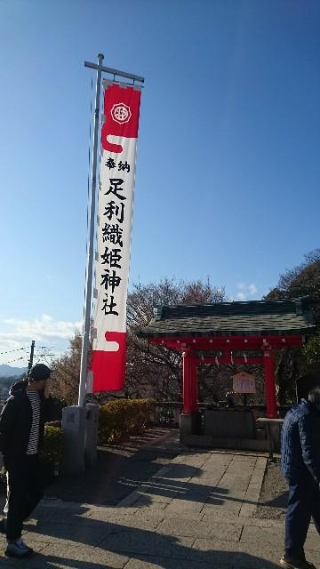 f:id:haru-to-bIke:20200104164414j:image