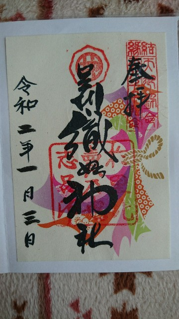 f:id:haru-to-bIke:20200104165426j:image