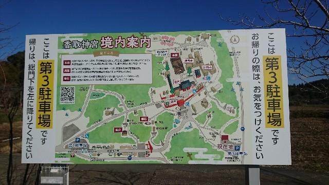 f:id:haru-to-bIke:20200120163547j:image