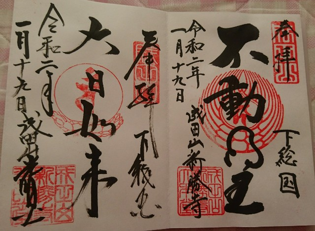 f:id:haru-to-bIke:20200120164648j:image