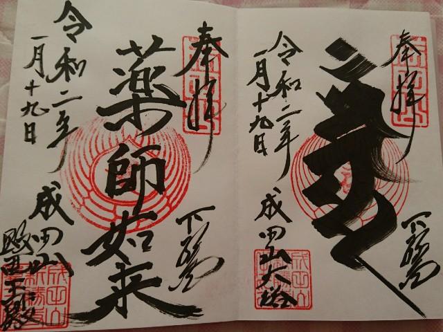 f:id:haru-to-bIke:20200120164706j:image