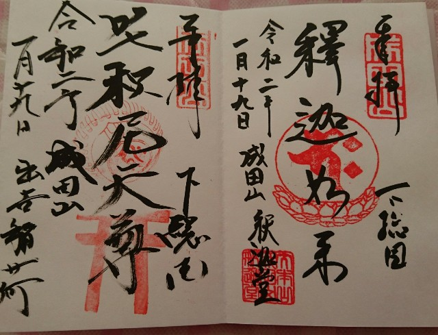 f:id:haru-to-bIke:20200120164719j:image