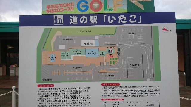 f:id:haru-to-bIke:20200129012529j:image