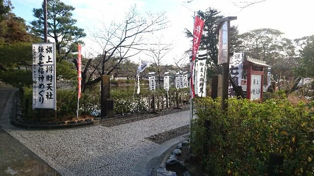 f:id:haru-to-bIke:20200129163127j:image