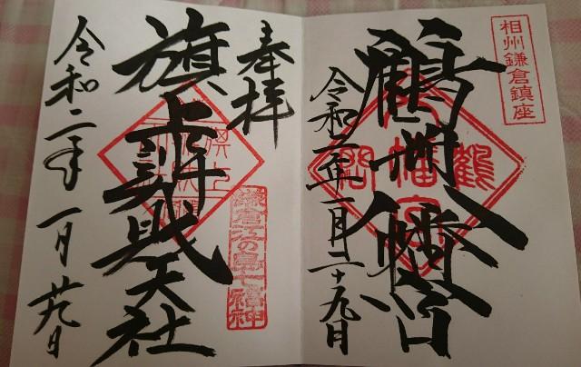 f:id:haru-to-bIke:20200129165853j:image