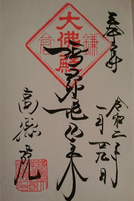 f:id:haru-to-bIke:20200129165949j:image