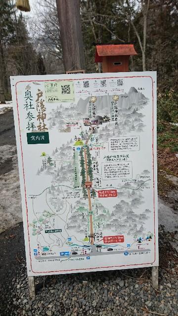 f:id:haru-to-bIke:20200415140010j:image