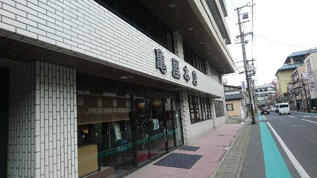 f:id:haru-to-bIke:20200415141830j:image