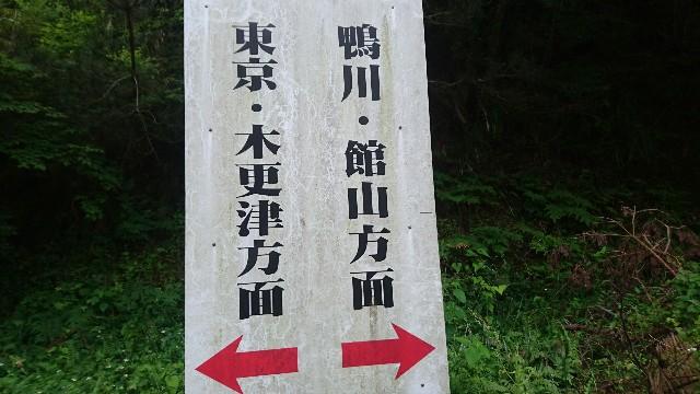 f:id:haru-to-bIke:20200604151351j:image