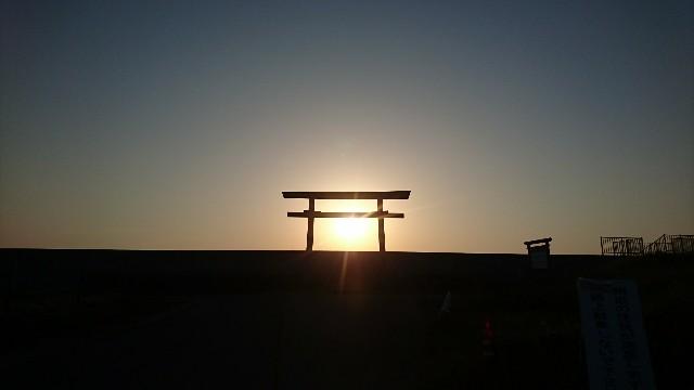 f:id:haru-to-bIke:20200610153010j:image