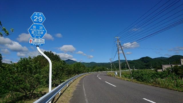 f:id:haru-to-bIke:20200617140916j:image