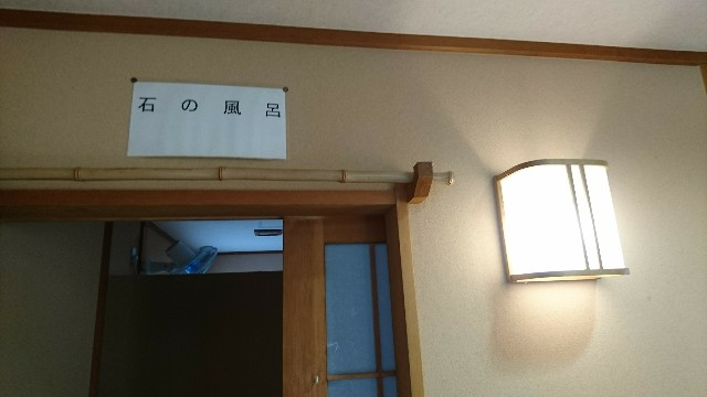 f:id:haru-to-bIke:20200618144445j:image