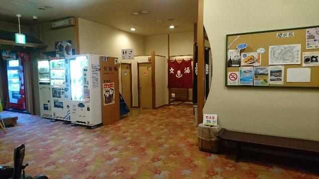 f:id:haru-to-bIke:20200618150941j:image