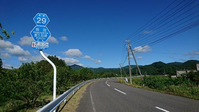 f:id:haru-to-bIke:20200619120423j:image