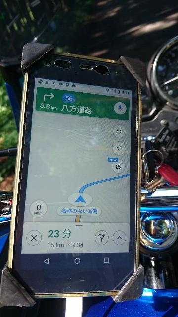 f:id:haru-to-bIke:20200619121536j:image