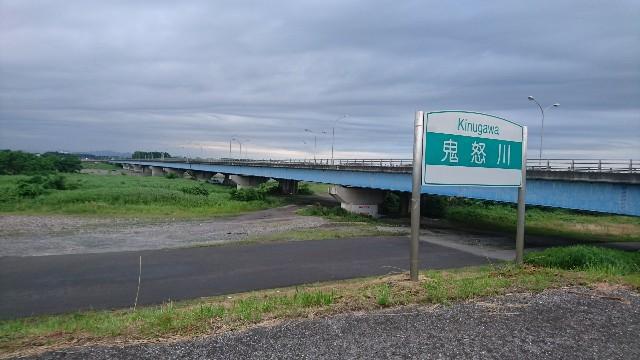 f:id:haru-to-bIke:20200622083514j:image