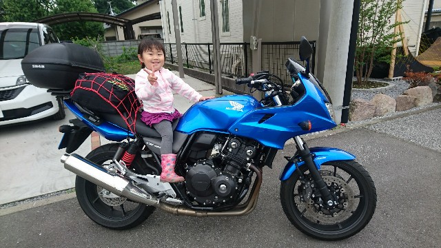 f:id:haru-to-bIke:20200622084111j:image