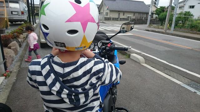 f:id:haru-to-bIke:20200622084151j:image