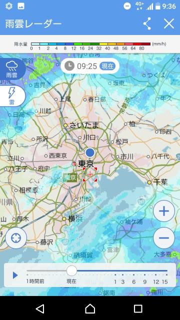 f:id:haru-to-bIke:20200622112515j:image