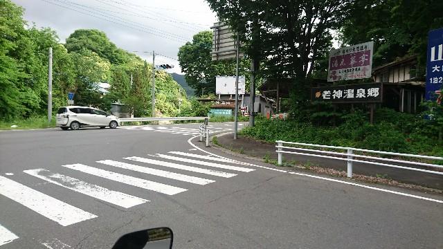 f:id:haru-to-bIke:20200624152030j:image