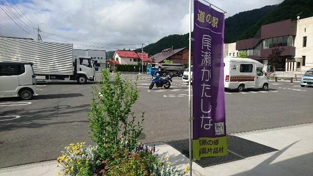 f:id:haru-to-bIke:20200624152049j:image