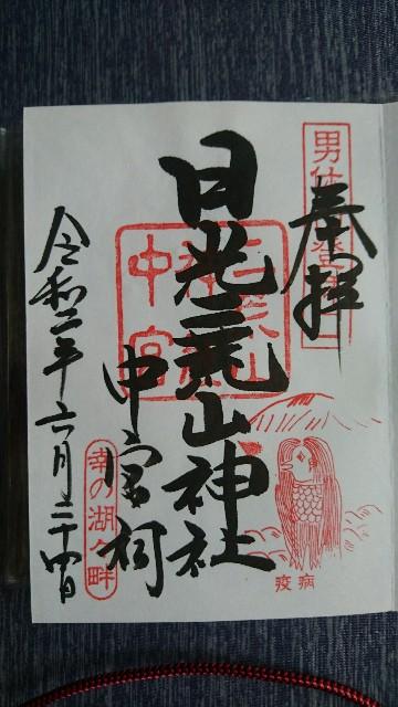 f:id:haru-to-bIke:20200624153350j:image