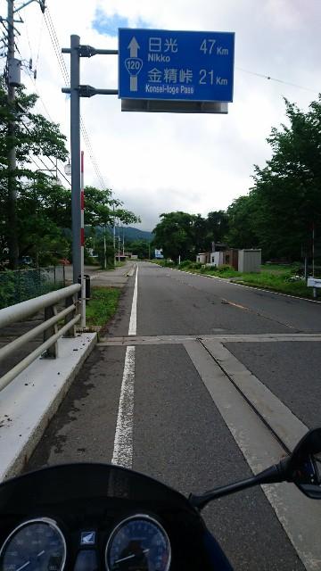 f:id:haru-to-bIke:20200624160417j:image