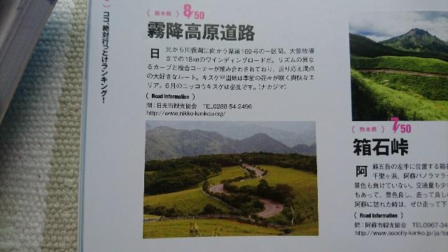 f:id:haru-to-bIke:20200630190222j:image